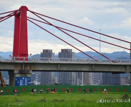 台灣原來就這麼夠水準——Bike to Work 世界自行車日