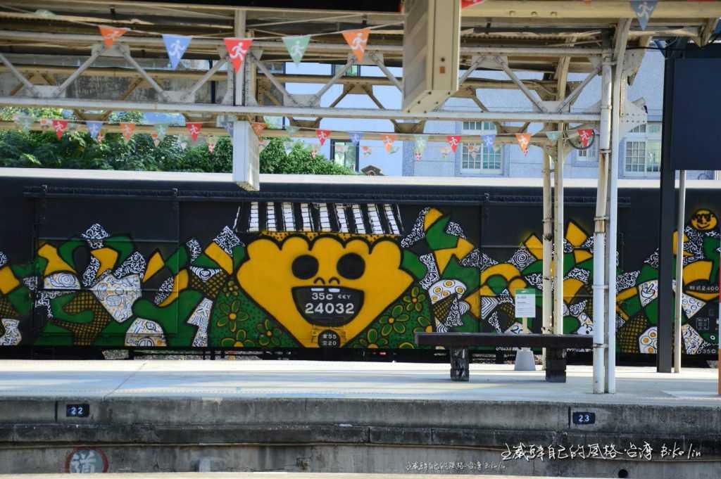 內灣線鐵道美術館竹東站裝置藝術