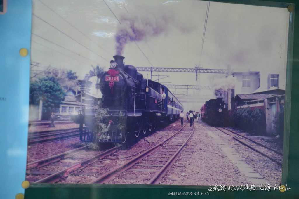 CK101古董及蒸汽火車也來巡訪過