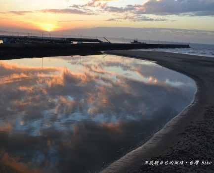 Day 9:新竹市-香山-竹南  ─ ─竹塹海岸不只有十七公里車道的另類風情