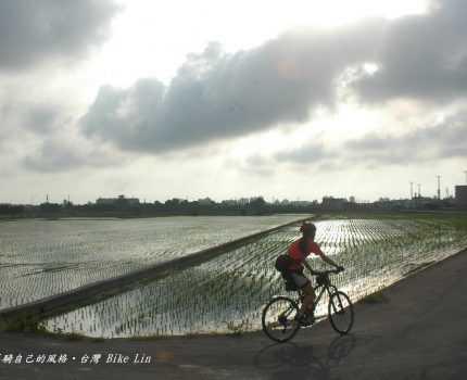 Day 8:新竹香山-寶山-竹北-新埔-新竹市【新竹城市微旅行】─ ─專屬「騎車旅行竹塹城」