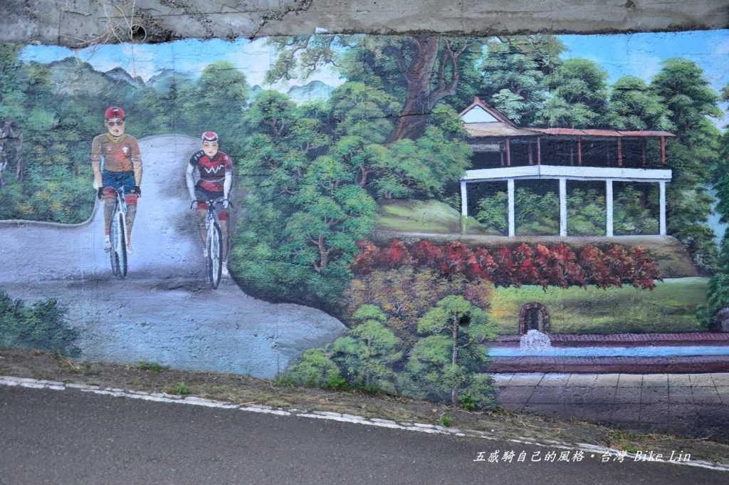 三灣老街彩繪牆
