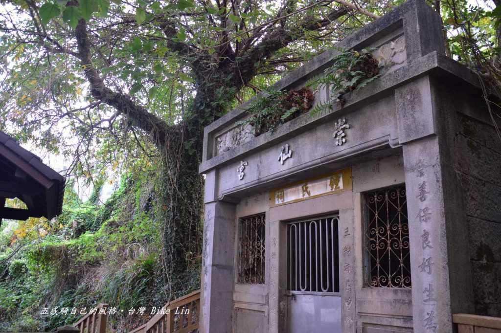 崇仙宮遺址
