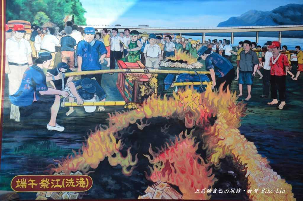 慈裕宮「端午祭江洗港」大壁畫