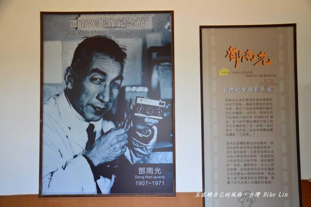 鄧南光攝影作品珍貴資產影像