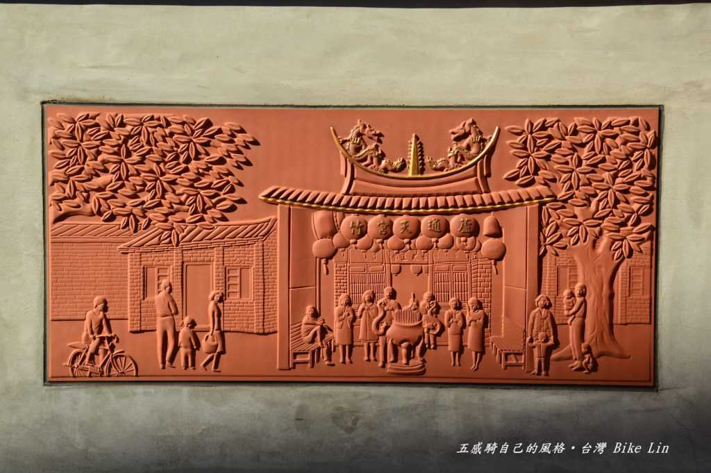 「106公分×48公分」大型磚雕