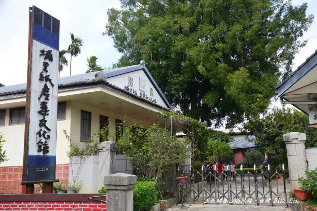 埔里紙產業文化館