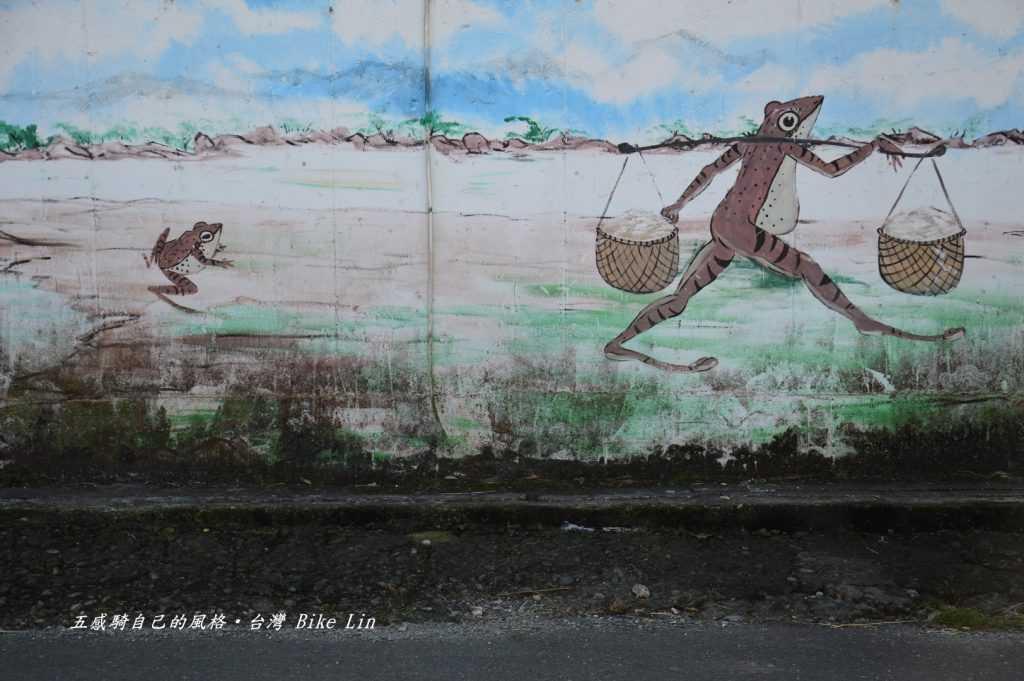 大順靈芝農場彩繪牆