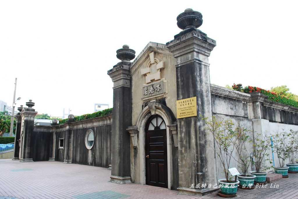 1908年不老泉淨水廠