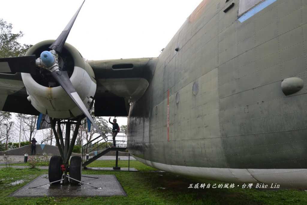 C119軍機公園