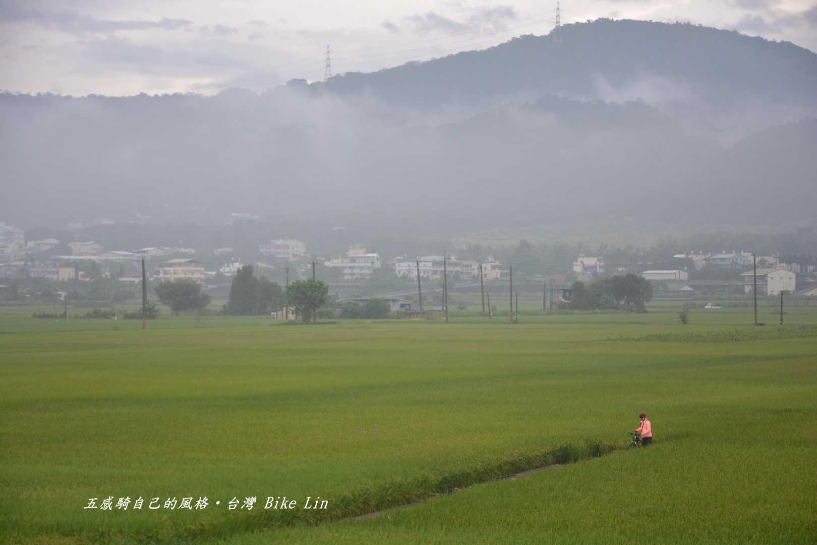 Day 23:彰化田中-社頭-員林-大村-花壇-彰化市─ ─彰化米倉      I see you感覺之路