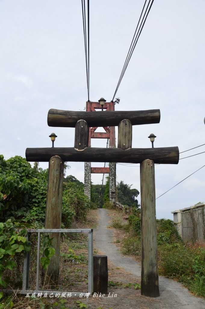 永興吊橋〈舊名緣線橋〉