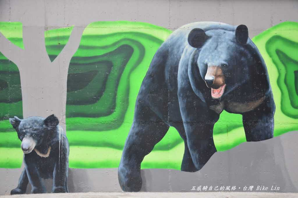 玉山國家公園彩繪牆
