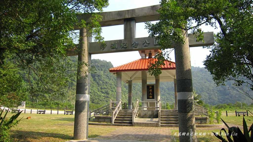 莎韻紀念公園