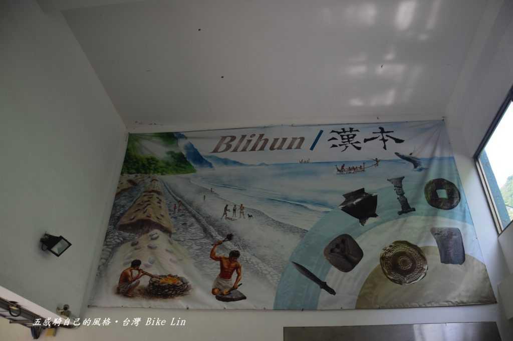 兩千年前聚落「漢本遺址」〈漢本車站內意像圖〉