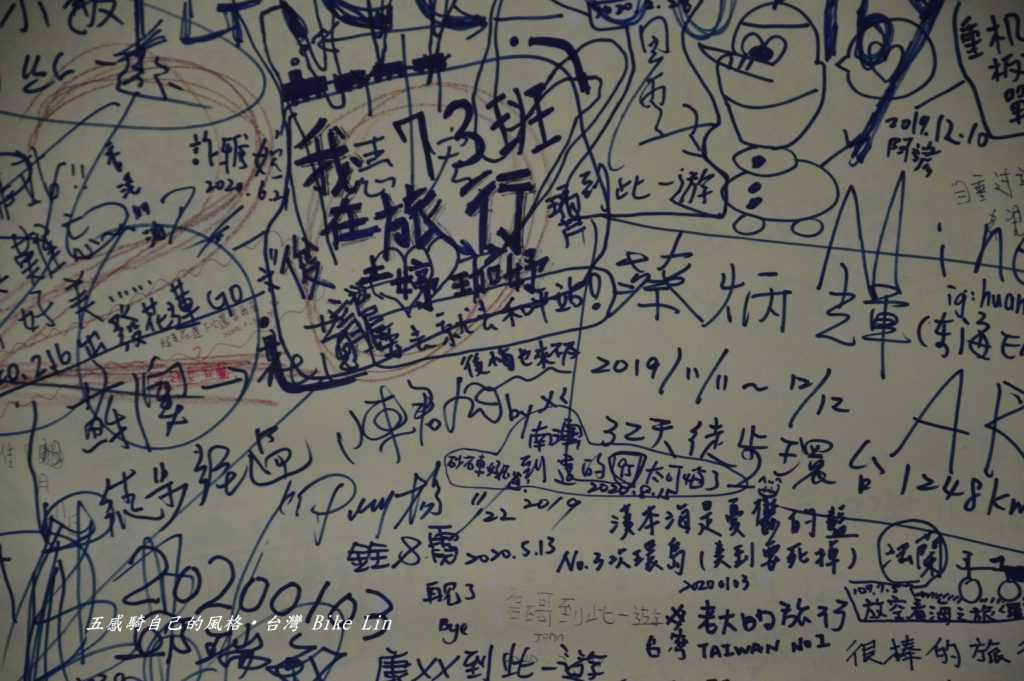 塗鴉牆「漢本海是憂鬱藍」