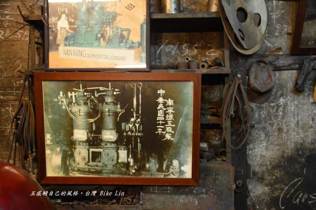 三剛鐵工廠文物館