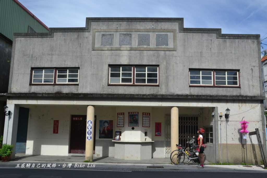 利澤戲院遺址