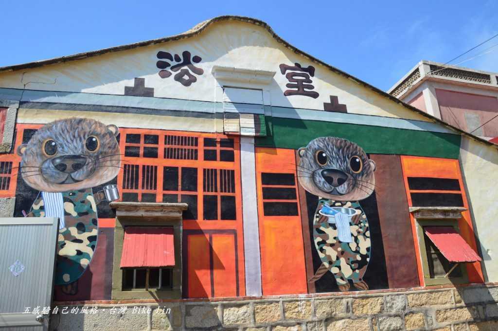 烈嶼林湖村水獺彩繪
