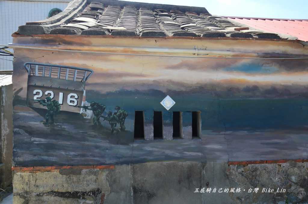 烈嶼林湖村水戰地彩繪牆