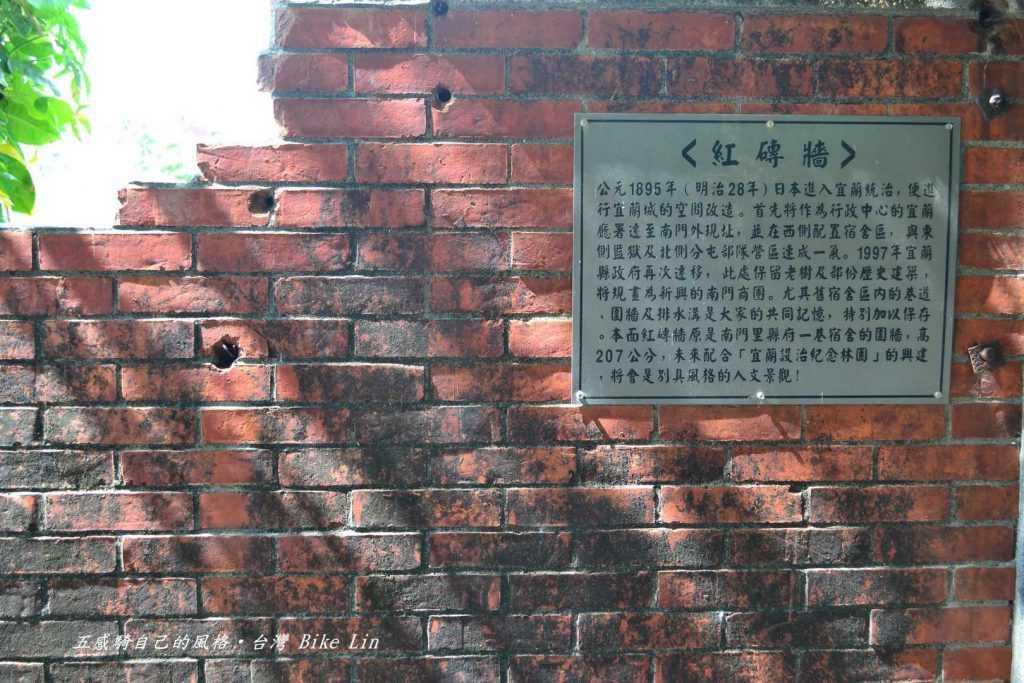 「紅磚牆」述說舊城珍故事