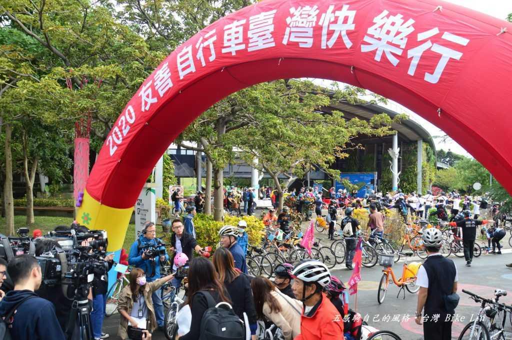 2021自行車旅遊年前導活動