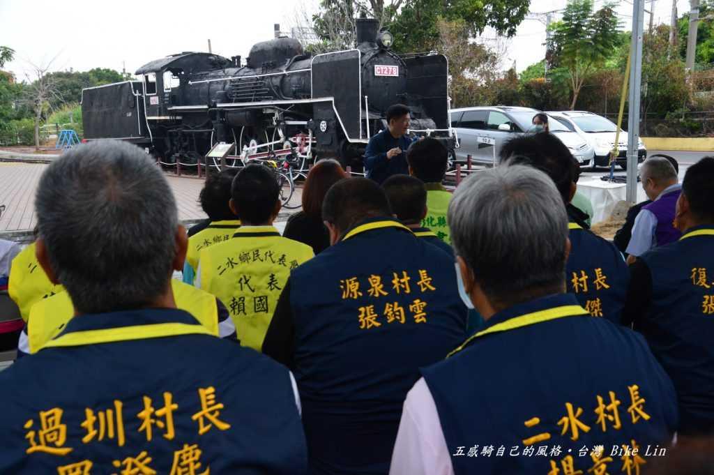 部長依舊在彰化二水車站卯足蒸氣火車頭的勁