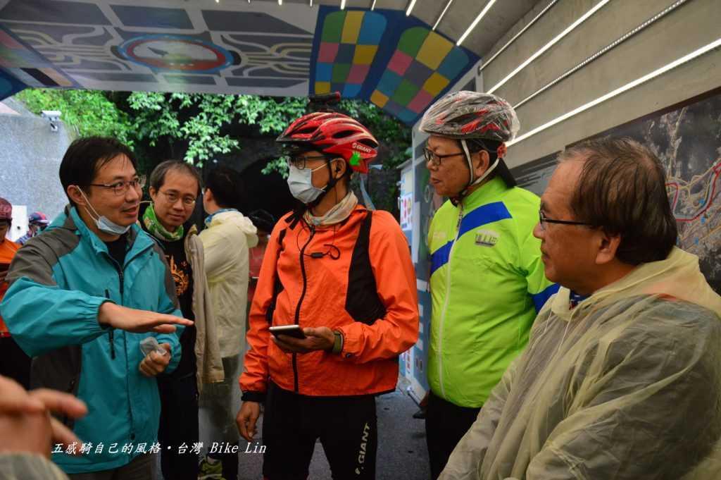 五堵隧道自行車道檢視