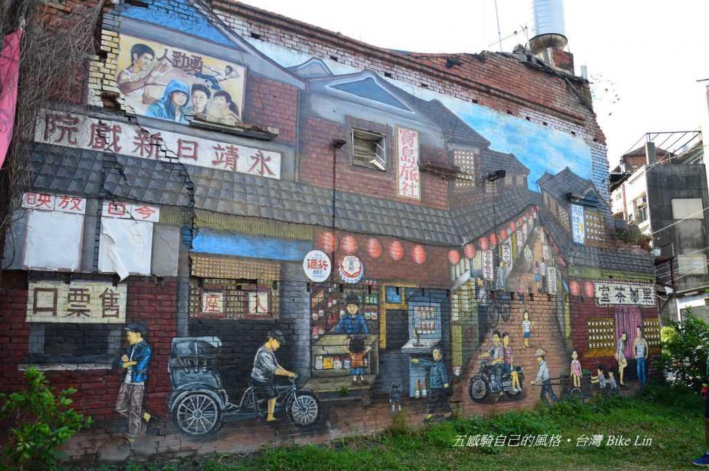 「永靖故事牆」全台彩繪牆標竿
