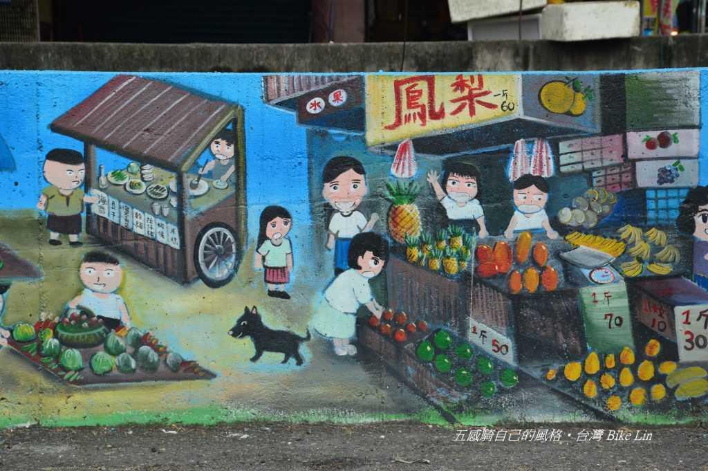 永靖果菜市場彩繪牆