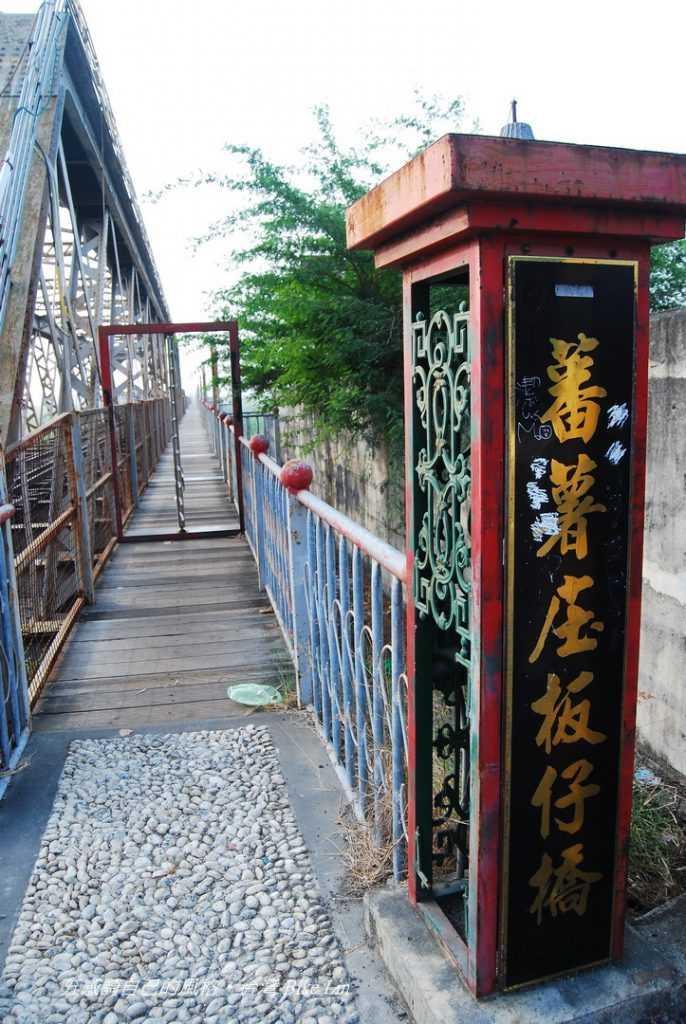 1954年以來鐵橋右側搭建人行木板橋