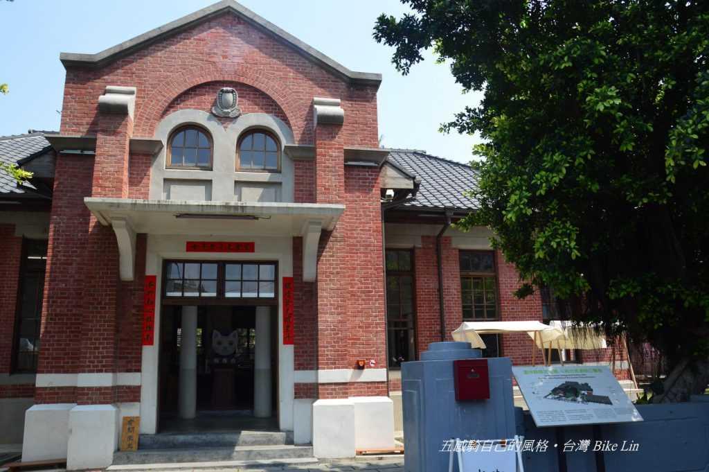 斗南分局舊辦公廳舍