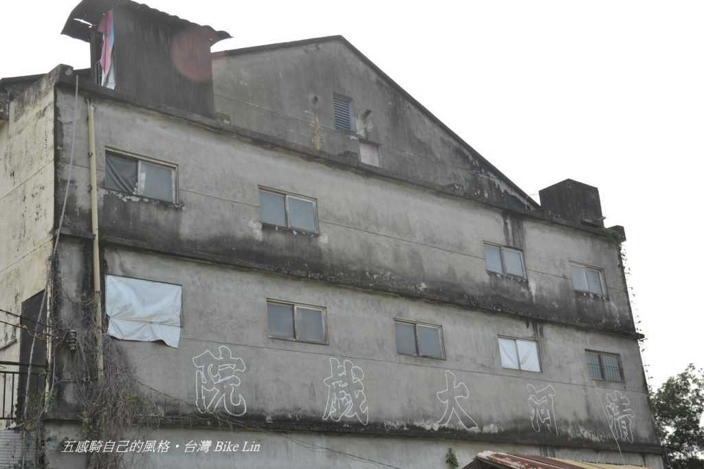 清河大戲院遺址