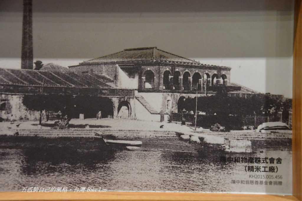 高雄歷史博物館珍藏「陳中和紀念館」