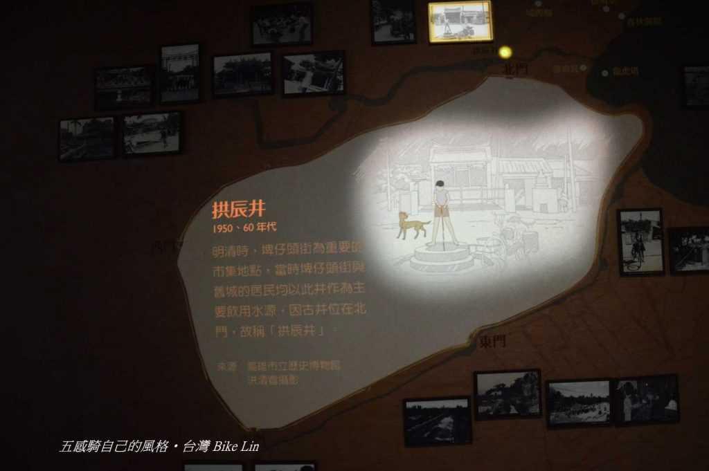 只能在見城館圖像「拱辰井」
