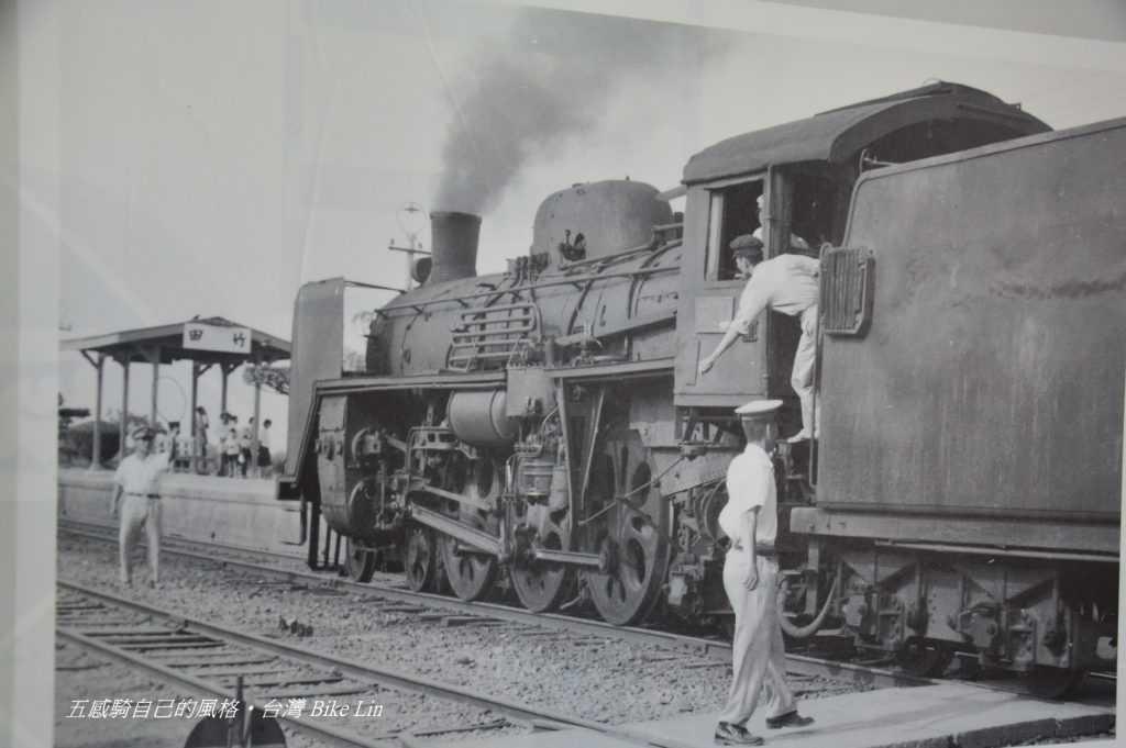 退色年代竹田車站