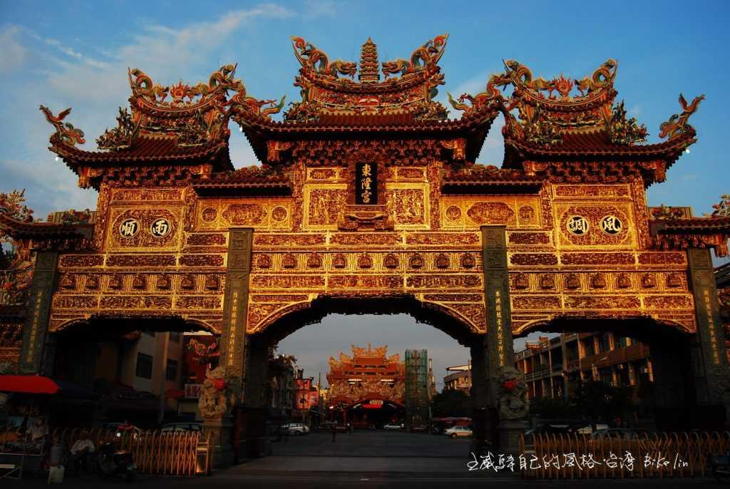 東隆宮黃金神殿