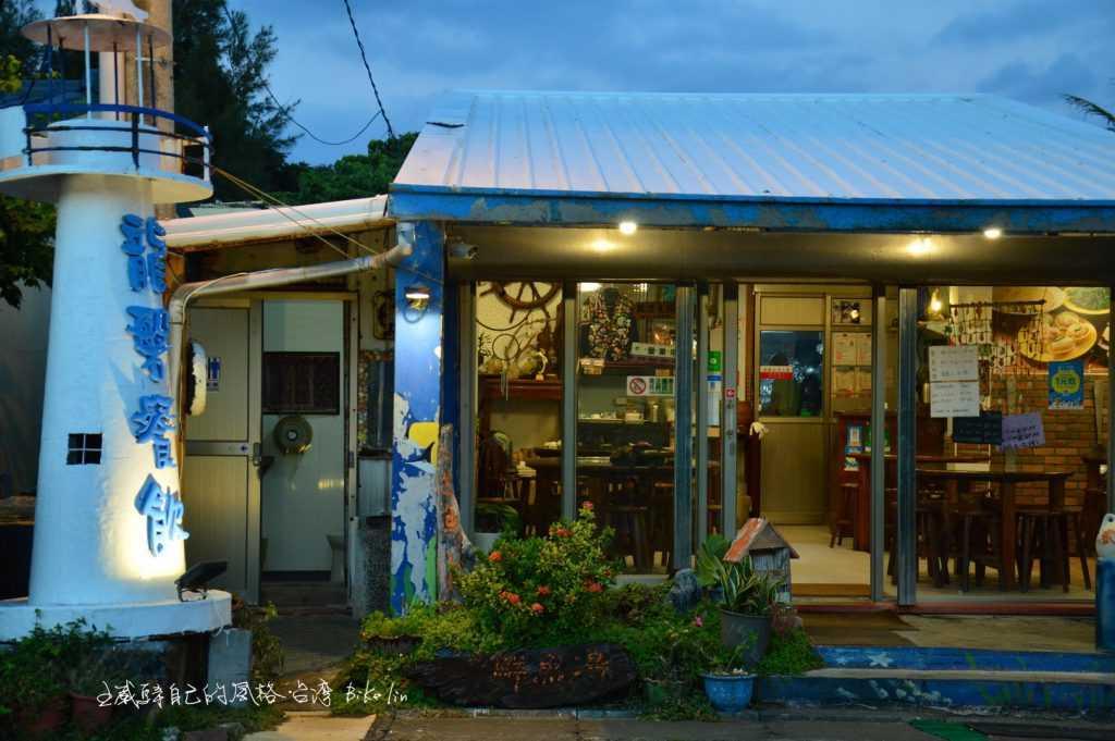 美味「龍磐餐飲店」平價海鮮料理