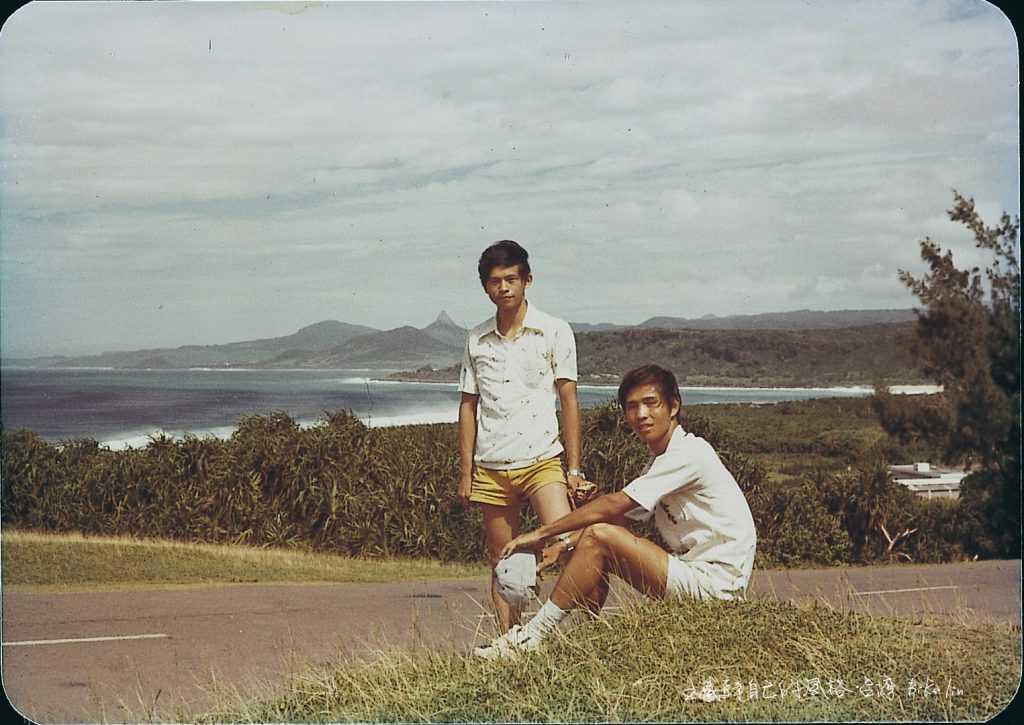 台1公路500k終點鵝鑾鼻燈塔,1977年魅力無可檔