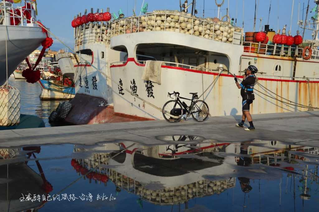 東港漁港風情