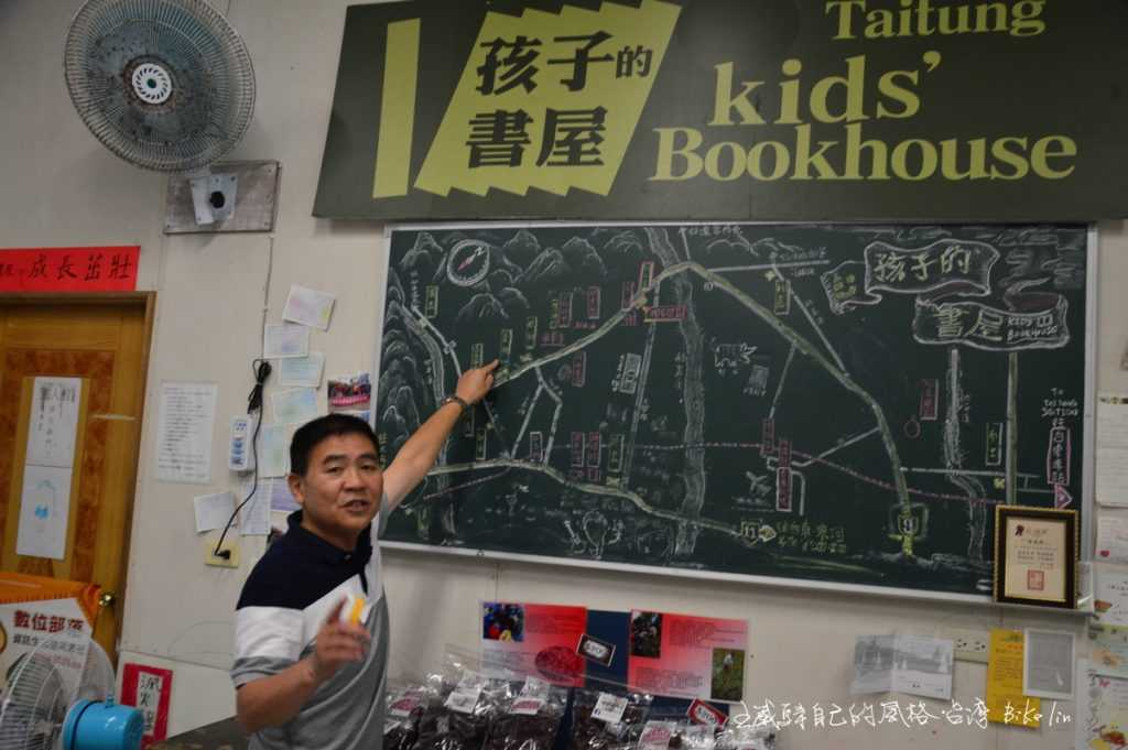 2019年唐突造訪孩子的書屋基金會吳金滄兄
