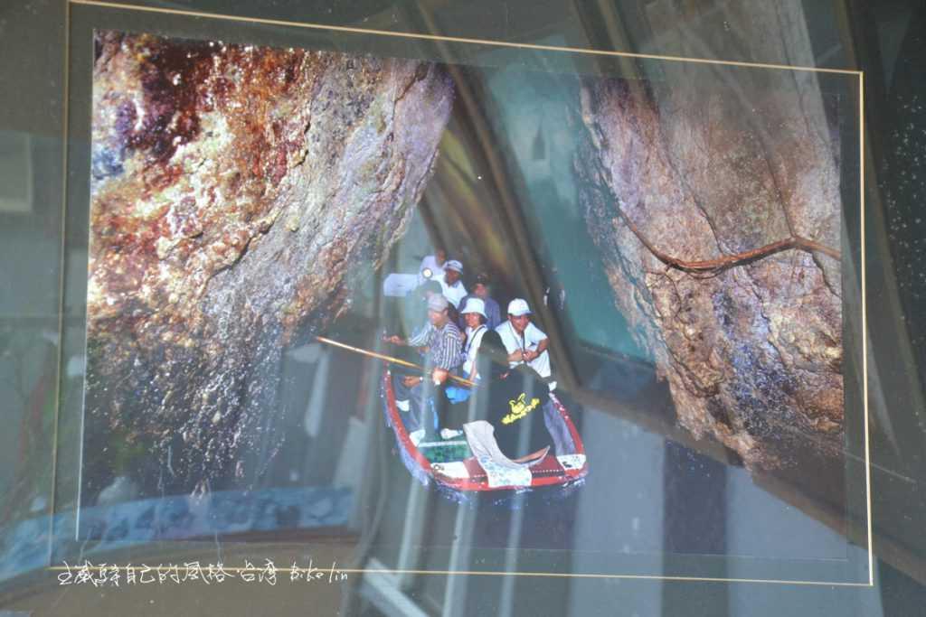 天然鐘乳石洞穴港口部落「月洞」