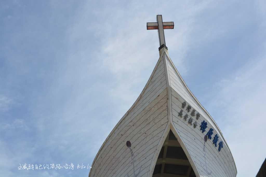 樟原地標「樟原長老教會/船形教會」