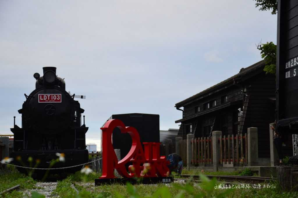 1909年東線鐵道遺