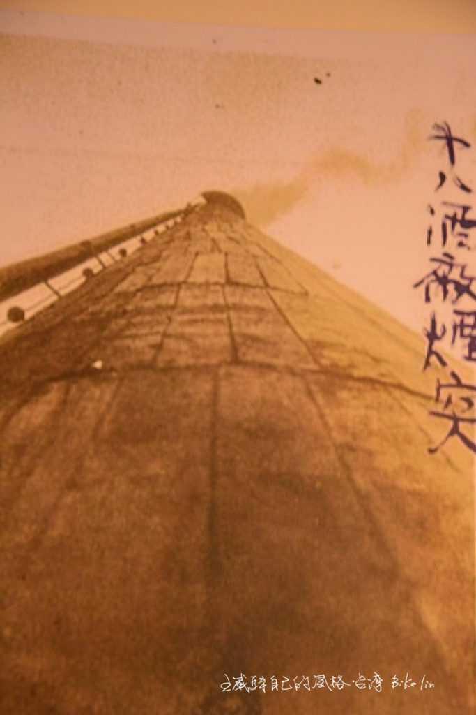 「舊花蓮酒廠」煙突