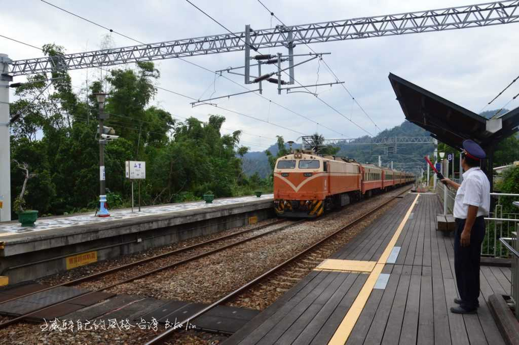 2013年的山里車站