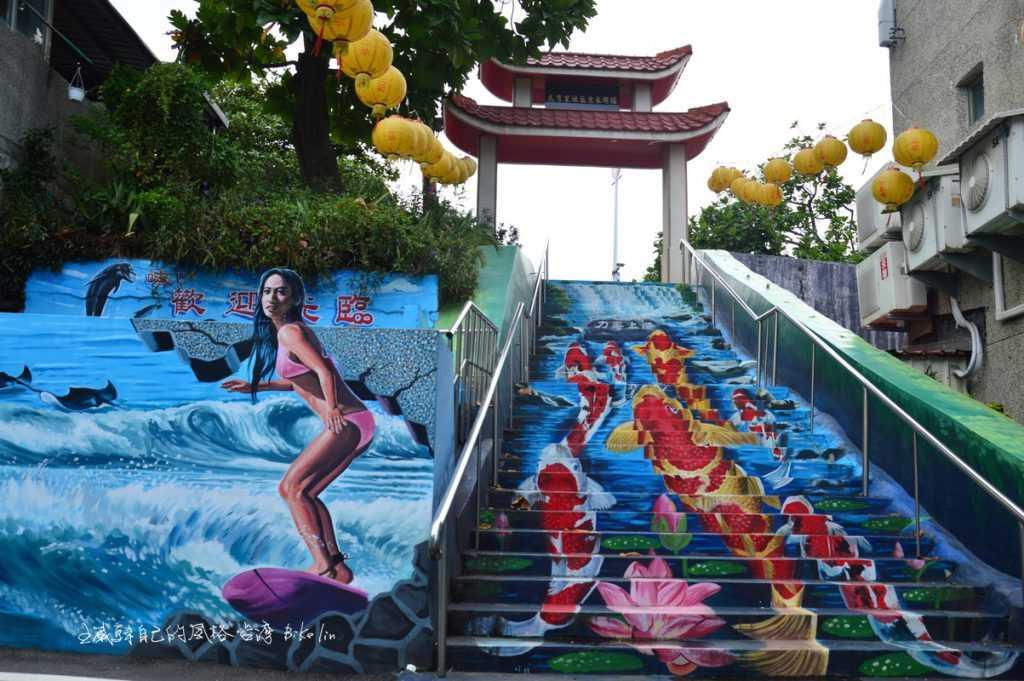 福天宮「彩繪鯉魚階梯」