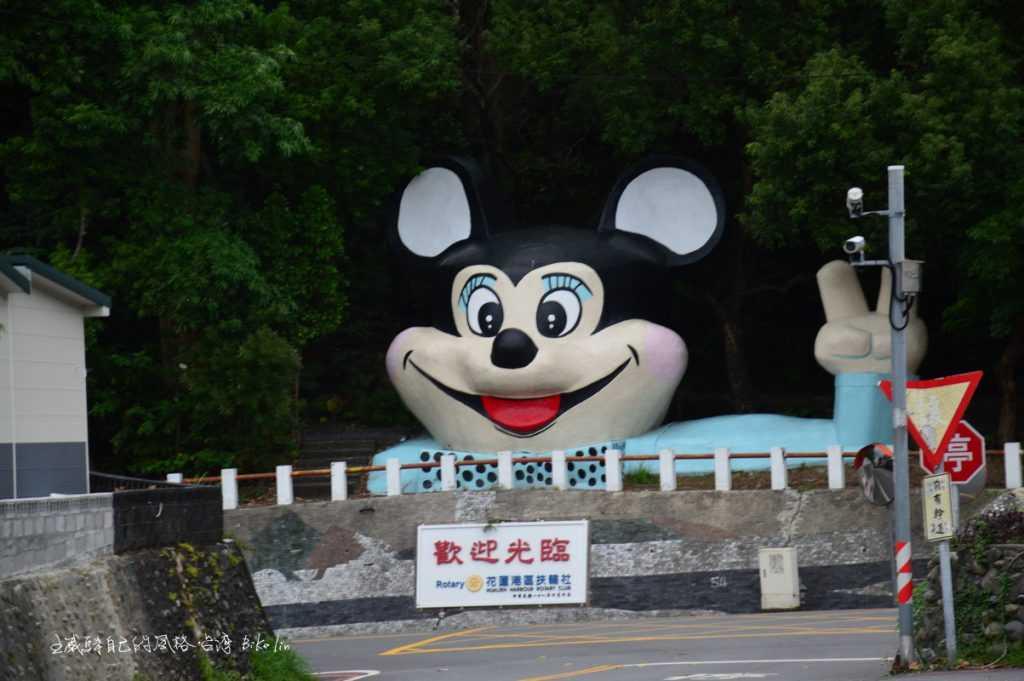 花蓮迪士尼米老鼠/花蓮人地標