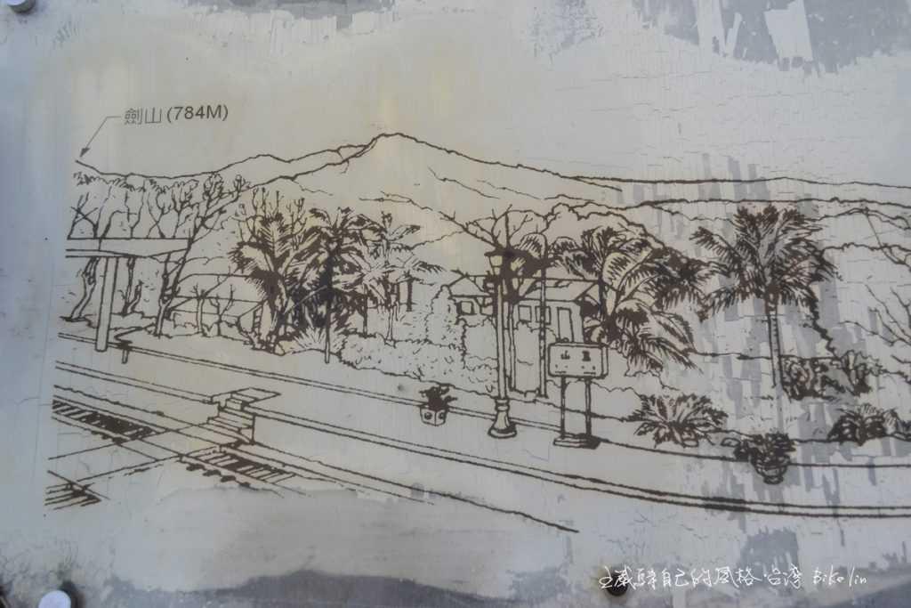 素描的山里車站