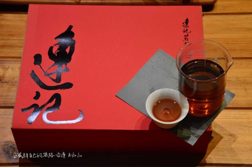 整整十年「連記茶莊」的茶香潤喉味永在,我心願已了!